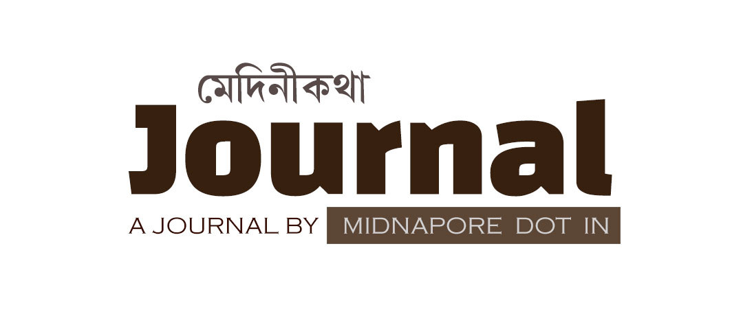 """Medinikatha"" is a journal published by Midnapore-Dot-In."