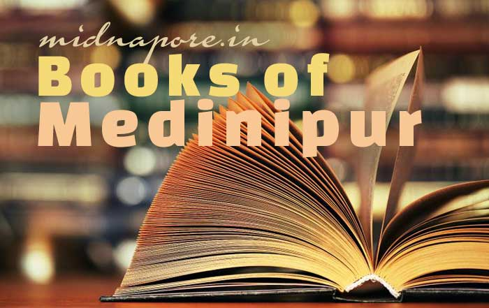 Books of Medinipur