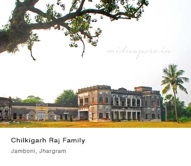 rajbari-chilkigarh-raj-family