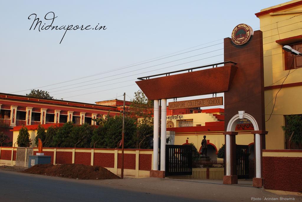 Legacy of Midnapore - Collegiate School