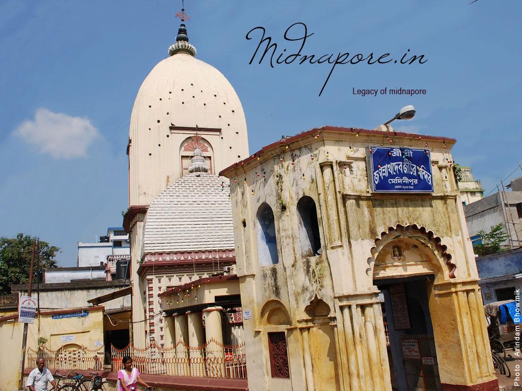 Legacy Of Midnaporemedinipurmidnapurpurba Medinipur Paschim
